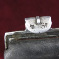 NCO/EM belt