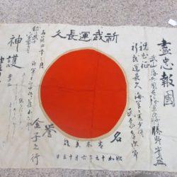 Japanese Misc.