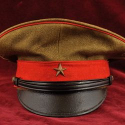 IJA Officers Visor Cap