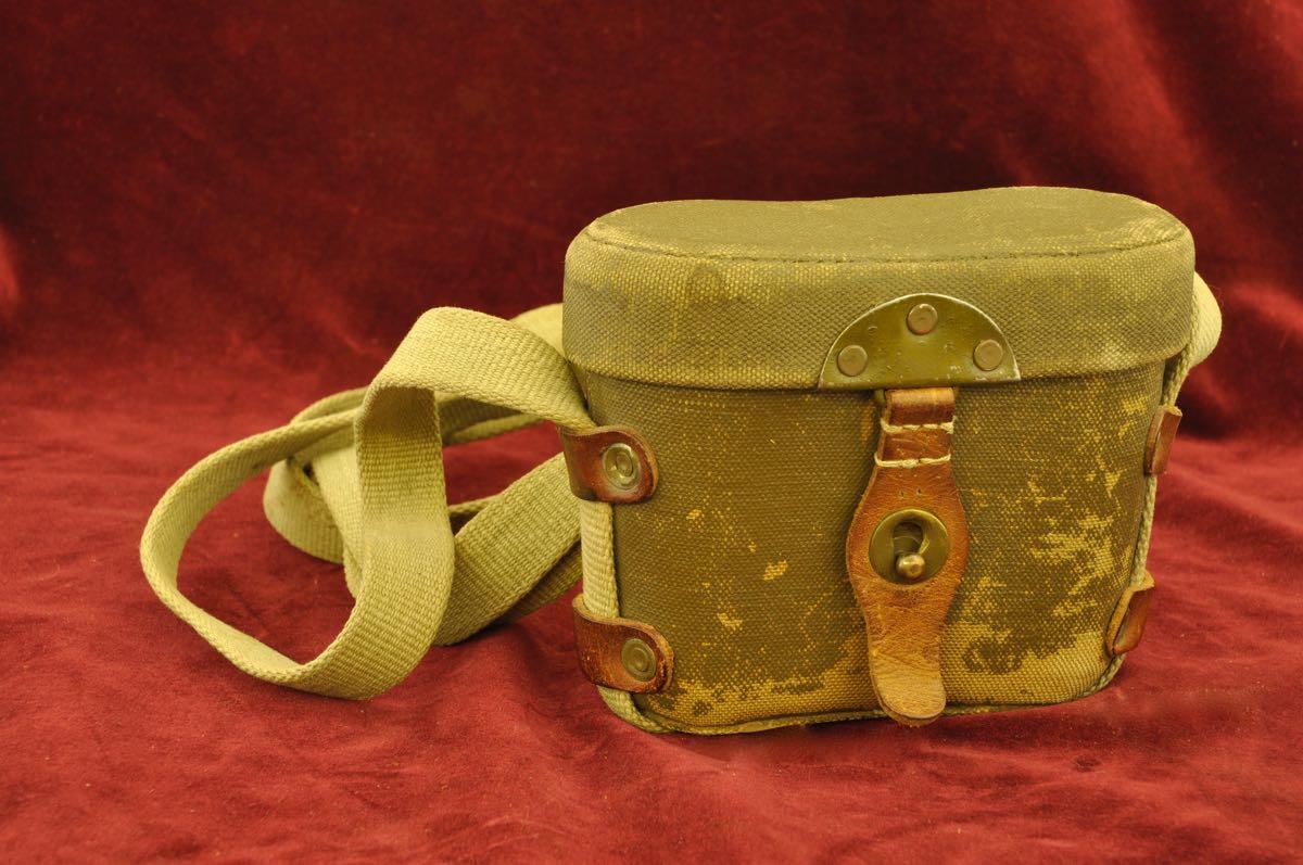 Cased Japanese Field Binoculars