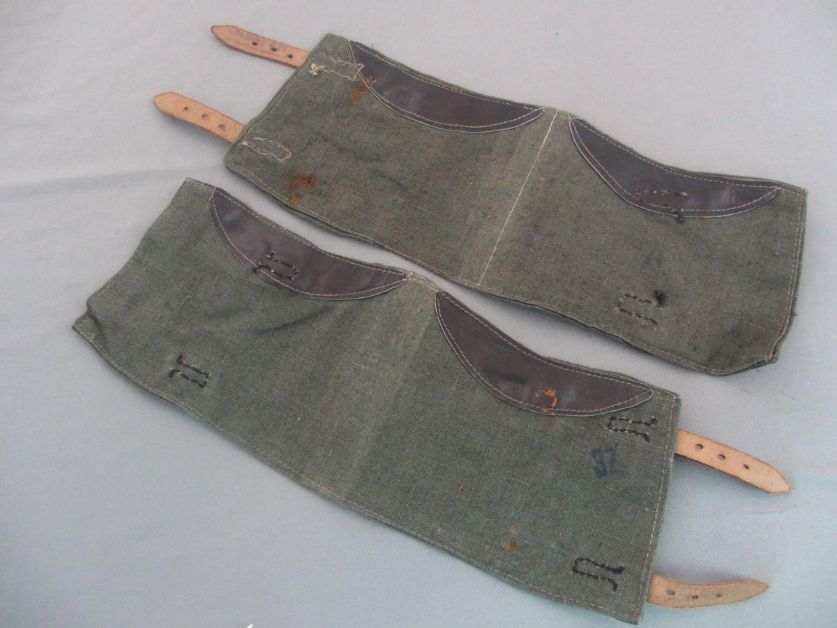 Wehrmacht Ankle Gaitors