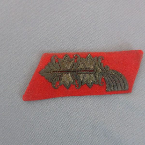 German Generals collar tab