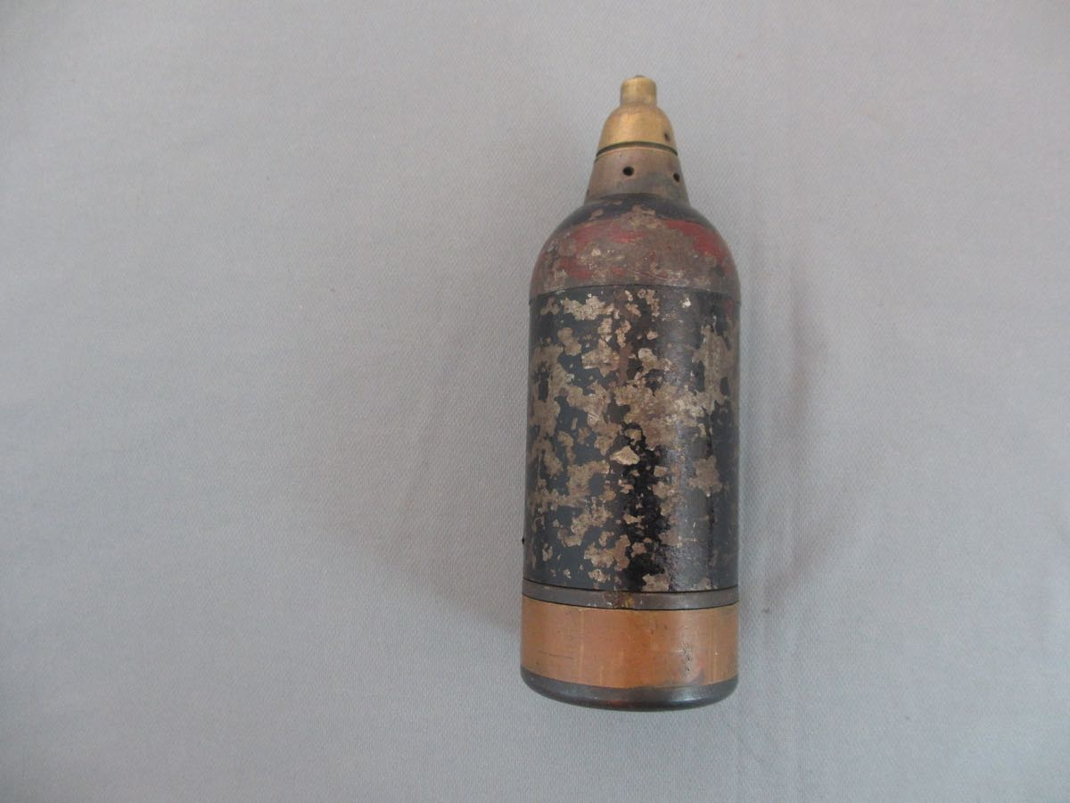 Japanese Knee Mortar Round