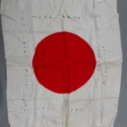 Japanese Flag with Kanji