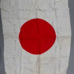 Japanese Flag with Kanji