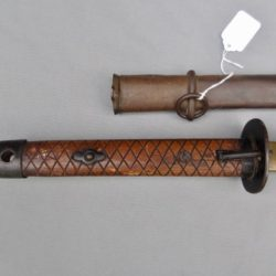 "Late War Japanese ""Pineapple"" SamuraI Sword"