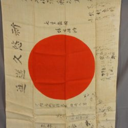 Japanese personal battle flag with kanji